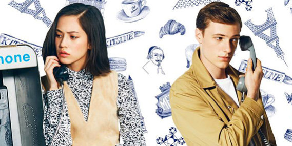 Agence-DND-Creation-Liste-Site-ECommerce-Maison-Kitsune