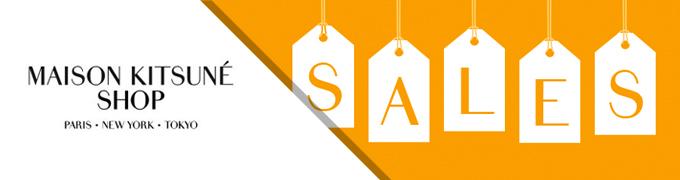 Soldes site E-Commerce Kitsuné
