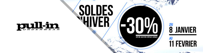 Soldes site E-Commerce Pull-In