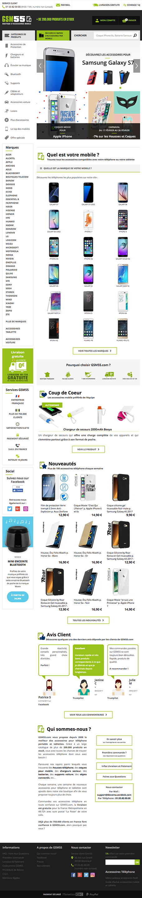 Agence-DND-Creation-Site-ECommerce-GSM55